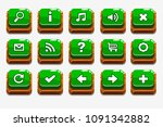 wooden square green buttons...