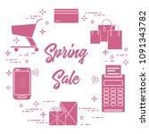 shopping cart  payment terminal ...   Shutterstock .eps vector #1091343782