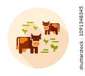 cow on a pasture icon....