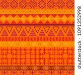 tribal ethnic seamless pattern. ... | Shutterstock .eps vector #1091352998