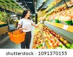 young woman do shopping in...   Shutterstock . vector #1091370155