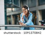 young woman making video call... | Shutterstock . vector #1091370842