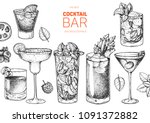 alcoholic cocktails hand drawn... | Shutterstock .eps vector #1091372882