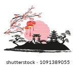 mid autumn festival for chinese ... | Shutterstock .eps vector #1091389055