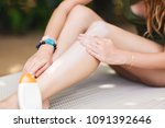 summer lifestyle close up image ... | Shutterstock . vector #1091392646