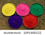 trays of different colored gulal | Shutterstock . vector #1091400122