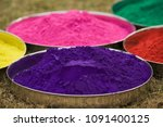 trays of different colored gulal | Shutterstock . vector #1091400125