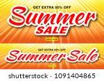 summer sale template banners... | Shutterstock .eps vector #1091404865