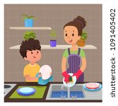 cute boy helps mom to wash... | Shutterstock .eps vector #1091405402