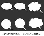 chat cartoon bubbles  thinking... | Shutterstock .eps vector #1091405852