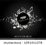 abstract music festival...   Shutterstock .eps vector #1091411378
