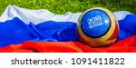 moscow  russia. may 13  2018.... | Shutterstock . vector #1091411822
