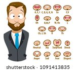 mouth animation set for bearded ... | Shutterstock .eps vector #1091413835
