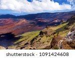 stunning landscape of haleakala ... | Shutterstock . vector #1091424608