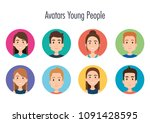 group of young people avatars | Shutterstock .eps vector #1091428595