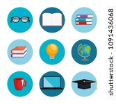electronic learning technology... | Shutterstock .eps vector #1091436068