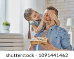 happy father's day  child... | Shutterstock . vector #1091441462