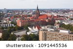 Stock photo beautiful super wide angle summer aerial view of hannover germany lower saxony seen from 1091445536