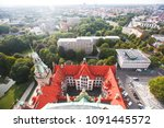 Stock photo beautiful super wide angle summer aerial view of hannover germany lower saxony seen from 1091445572