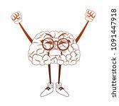 funny brain cartoon with hands... | Shutterstock .eps vector #1091447918
