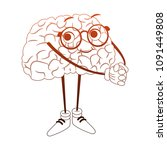 funny brain cartoon in orange... | Shutterstock .eps vector #1091449808