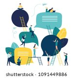 vector flat illustration  a... | Shutterstock .eps vector #1091449886