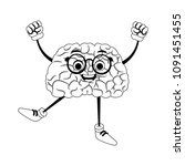 funny brain cartoon with hands... | Shutterstock .eps vector #1091451455