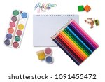 colored pencils  grid notepad ... | Shutterstock . vector #1091455472