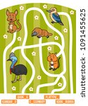 maze game for children. find... | Shutterstock .eps vector #1091455625