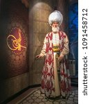 Small photo of Istanbul, Turkey, 14 May 2018: Wax sculpture of Suleiman the Magnificent, the tenth and longest-reigning sultan of the Ottoman Empire on display at Madame Tussauds Istanbul.