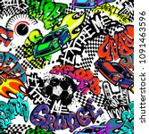 abstract seamless grunge...   Shutterstock .eps vector #1091463596