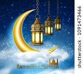 ramadan kareem poster ...   Shutterstock .eps vector #1091473466