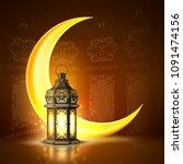 ramadan kareem poster ... | Shutterstock .eps vector #1091474156