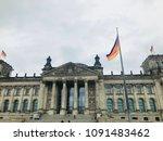 reichstag building in berlin   Shutterstock . vector #1091483462