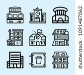 outline set of 9 building icons ... | Shutterstock .eps vector #1091487062