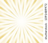 abstract light yellow gold rays ... | Shutterstock .eps vector #1091489972