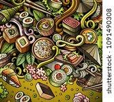 cartoon vector doodles japan...   Shutterstock .eps vector #1091490308