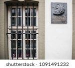 trier  germany   feb 21  2015 ... | Shutterstock . vector #1091491232