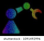 dot colorful halftone robotics... | Shutterstock .eps vector #1091492996