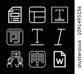 outline set of 9 word icons... | Shutterstock .eps vector #1091495156
