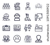 set of 16 people outline icons... | Shutterstock .eps vector #1091500922