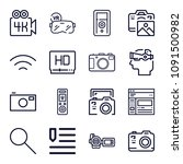 set of 16 digital outline icons ... | Shutterstock .eps vector #1091500982