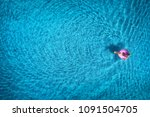 aerial view of young woman... | Shutterstock . vector #1091504705