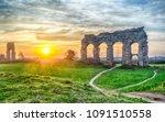 Ruins Of The Iconic Parco Degl...