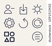 set of 9 circle outline icons...   Shutterstock .eps vector #1091513432