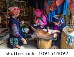 sapa  vietnam   november 16 ... | Shutterstock . vector #1091514092