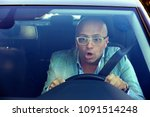 shot through windscreen of car... | Shutterstock . vector #1091514248