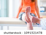 doctor neurologist examining... | Shutterstock . vector #1091521478
