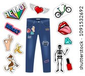 patch on blue jeans. fashion... | Shutterstock .eps vector #1091532692