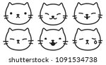 cat vector kitten logo icon... | Shutterstock .eps vector #1091534738
